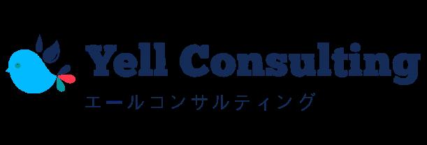 エールコンサルティング株式会社